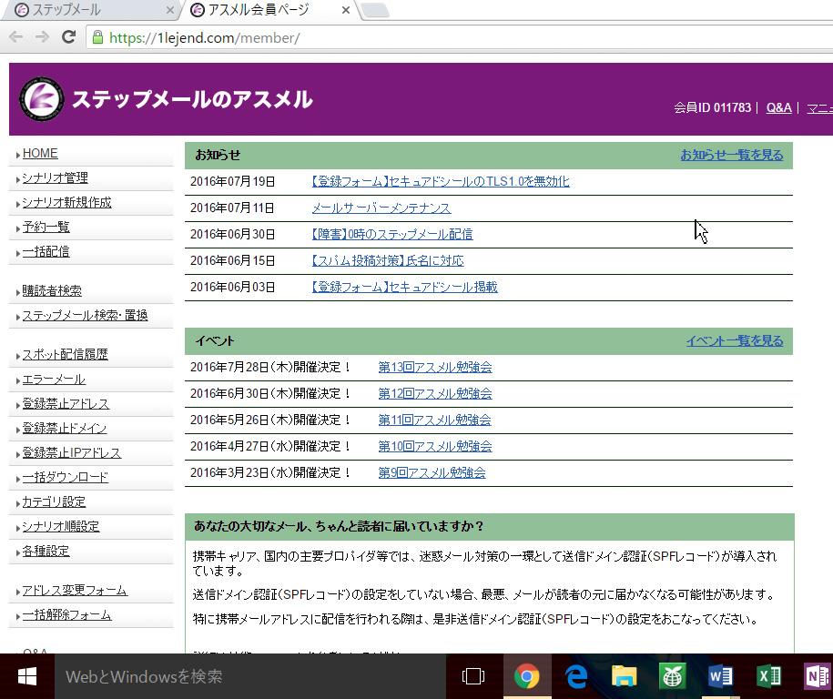 snapcrab_noname_2016-7-28_10-10-41_no-00_edited